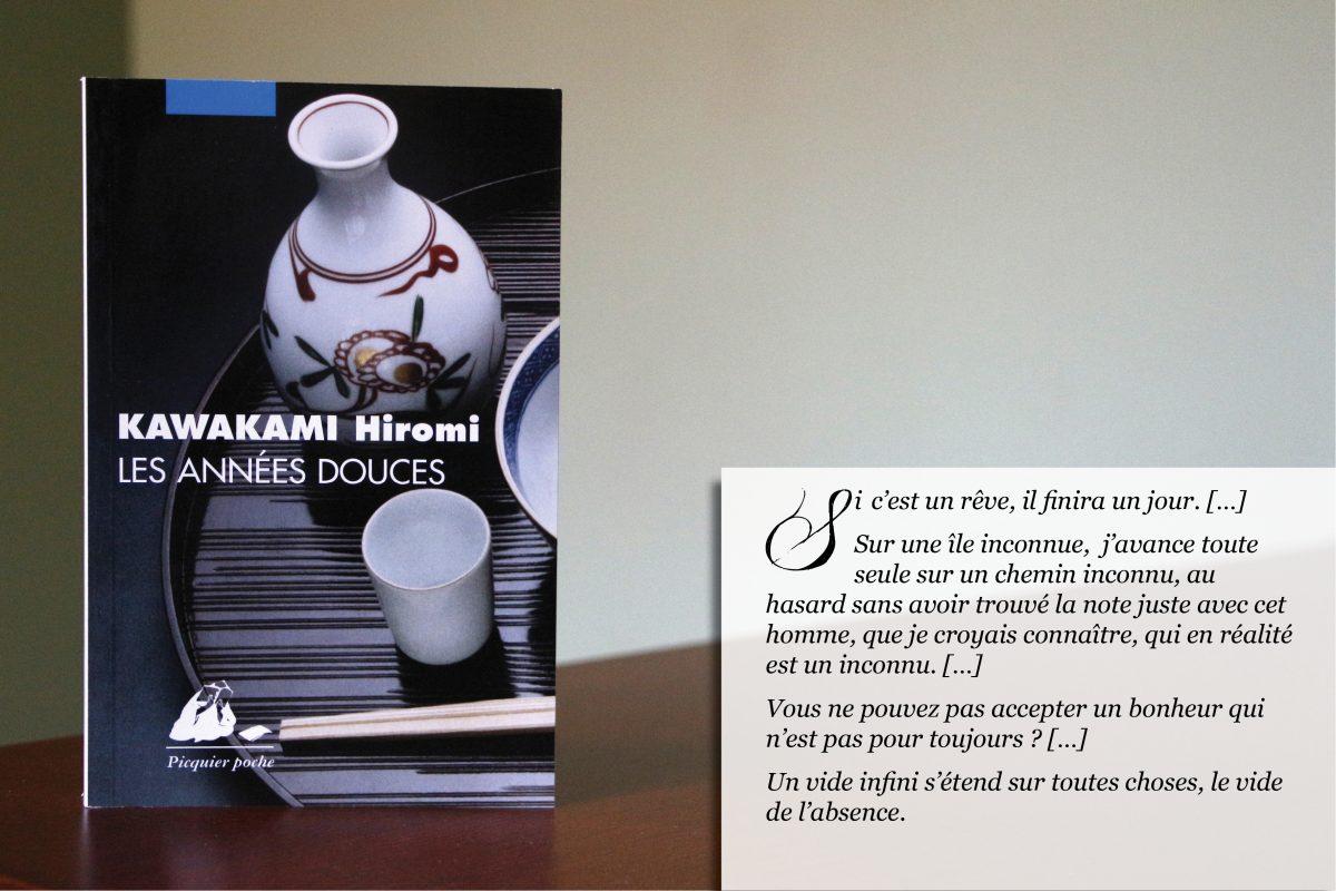 Le pudique goût du saké